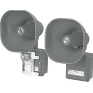 CPG PowerTone SPHP-DVSMR Loudspeakers with Strobe
